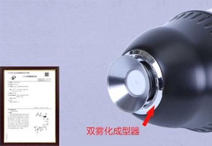 双雾化成型器专利号